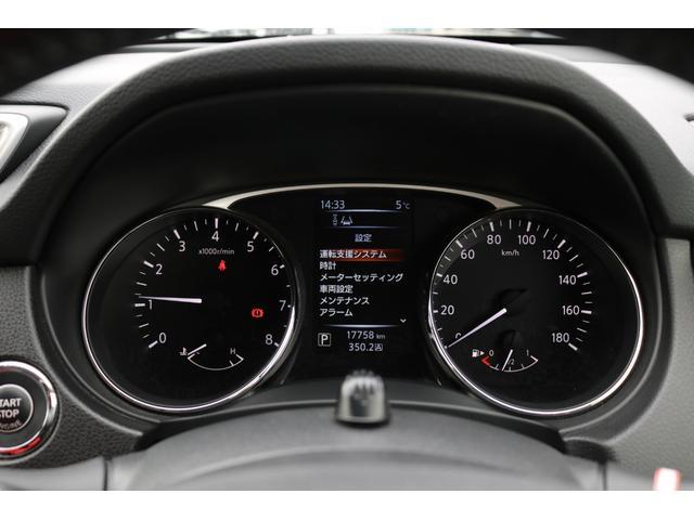 20X エマージェンシーブレーキパッケージ ワンオーナー 4WD 寒冷地仕様 LEDヘッドライト 純正SDナビ&フルセグTV 衝突被害軽減ブレーキ アイドリングストップ スマートキー ETC バックカメラ ヒートシーター クリアランスソナー(8枚目)