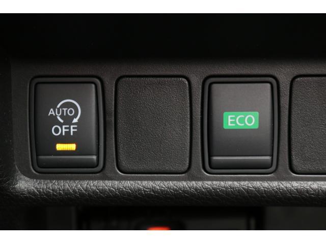 20X エマージェンシーブレーキパッケージ ワンオーナー 4WD 寒冷地仕様 LEDヘッドライト 純正SDナビ&フルセグTV 衝突被害軽減ブレーキ アイドリングストップ スマートキー ETC バックカメラ ヒートシーター クリアランスソナー(10枚目)