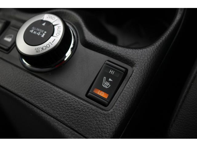 20X エマージェンシーブレーキパッケージ ワンオーナー 4WD 寒冷地仕様 LEDヘッドライト 純正SDナビ&フルセグTV 衝突被害軽減ブレーキ アイドリングストップ スマートキー ETC バックカメラ ヒートシーター クリアランスソナー(15枚目)