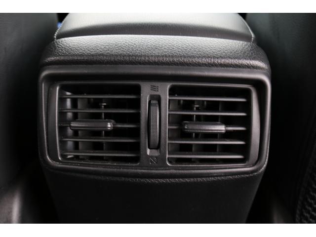 20X エマージェンシーブレーキパッケージ ワンオーナー 4WD 寒冷地仕様 LEDヘッドライト 純正SDナビ&フルセグTV 衝突被害軽減ブレーキ アイドリングストップ スマートキー ETC バックカメラ ヒートシーター クリアランスソナー(20枚目)