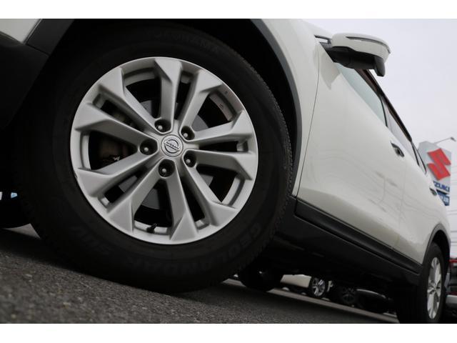 20X エマージェンシーブレーキパッケージ ワンオーナー 4WD 寒冷地仕様 LEDヘッドライト 純正SDナビ&フルセグTV 衝突被害軽減ブレーキ アイドリングストップ スマートキー ETC バックカメラ ヒートシーター クリアランスソナー(26枚目)