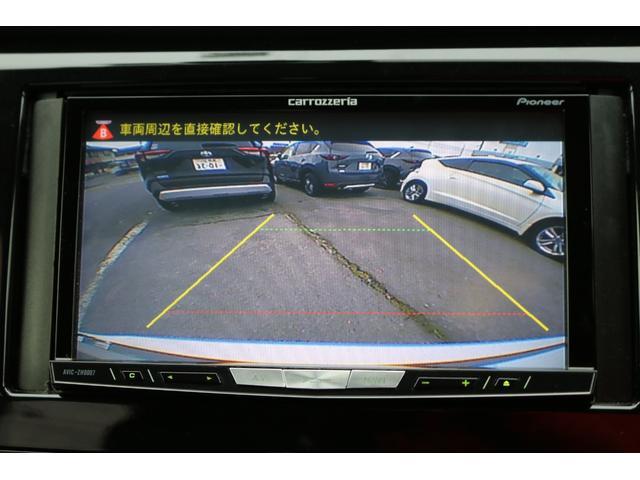 20X エマージェンシーブレーキパッケージ ワンオーナー 4WD 寒冷地仕様 社外ナビ&フルセグTV 衝突被害軽減ブレーキ アイドリングストップ スマートキー バックカメラ ETC クリアランスソナー ダウンヒルアシストコントロール(6枚目)