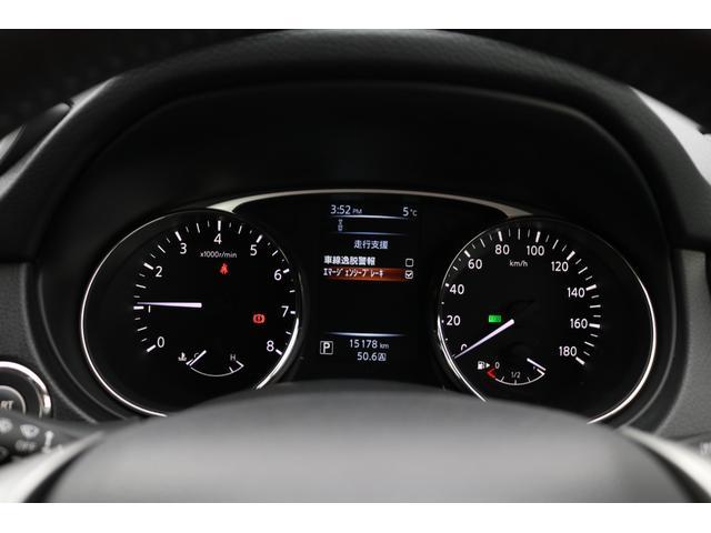 20X エマージェンシーブレーキパッケージ ワンオーナー 4WD 寒冷地仕様 社外ナビ&フルセグTV 衝突被害軽減ブレーキ アイドリングストップ スマートキー バックカメラ ETC クリアランスソナー ダウンヒルアシストコントロール(8枚目)