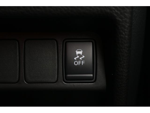 20X エマージェンシーブレーキパッケージ ワンオーナー 4WD 寒冷地仕様 社外ナビ&フルセグTV 衝突被害軽減ブレーキ アイドリングストップ スマートキー バックカメラ ETC クリアランスソナー ダウンヒルアシストコントロール(9枚目)