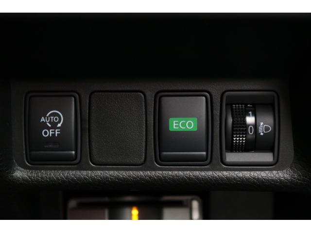 20X エマージェンシーブレーキパッケージ ワンオーナー 4WD 寒冷地仕様 社外ナビ&フルセグTV 衝突被害軽減ブレーキ アイドリングストップ スマートキー バックカメラ ETC クリアランスソナー ダウンヒルアシストコントロール(10枚目)