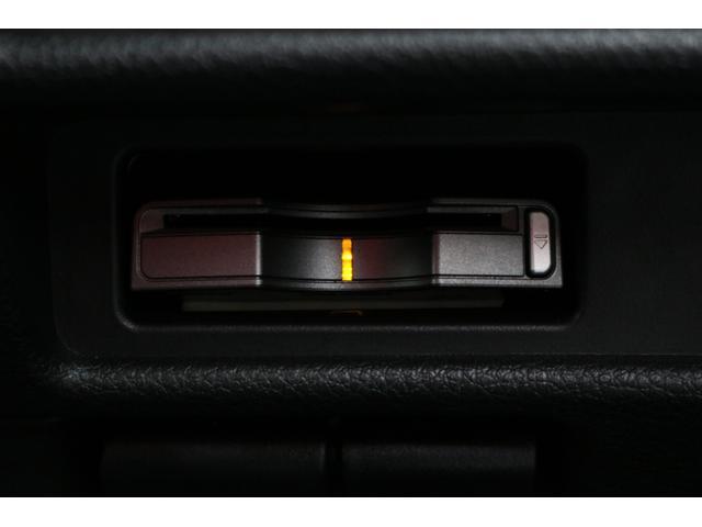 20X エマージェンシーブレーキパッケージ ワンオーナー 4WD 寒冷地仕様 社外ナビ&フルセグTV 衝突被害軽減ブレーキ アイドリングストップ スマートキー バックカメラ ETC クリアランスソナー ダウンヒルアシストコントロール(11枚目)