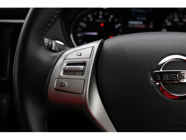 20X エマージェンシーブレーキパッケージ ワンオーナー 4WD 寒冷地仕様 社外ナビ&フルセグTV 衝突被害軽減ブレーキ アイドリングストップ スマートキー バックカメラ ETC クリアランスソナー ダウンヒルアシストコントロール(13枚目)