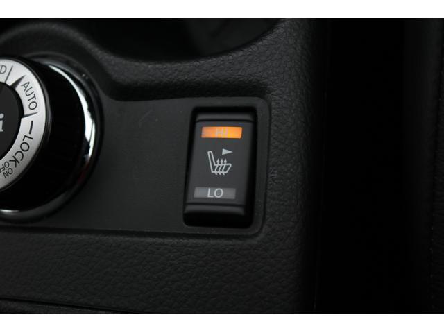 20X エマージェンシーブレーキパッケージ ワンオーナー 4WD 寒冷地仕様 社外ナビ&フルセグTV 衝突被害軽減ブレーキ アイドリングストップ スマートキー バックカメラ ETC クリアランスソナー ダウンヒルアシストコントロール(15枚目)