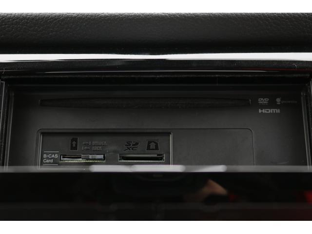 20X エマージェンシーブレーキパッケージ ワンオーナー 4WD 寒冷地仕様 社外ナビ&フルセグTV 衝突被害軽減ブレーキ アイドリングストップ スマートキー バックカメラ ETC クリアランスソナー ダウンヒルアシストコントロール(16枚目)