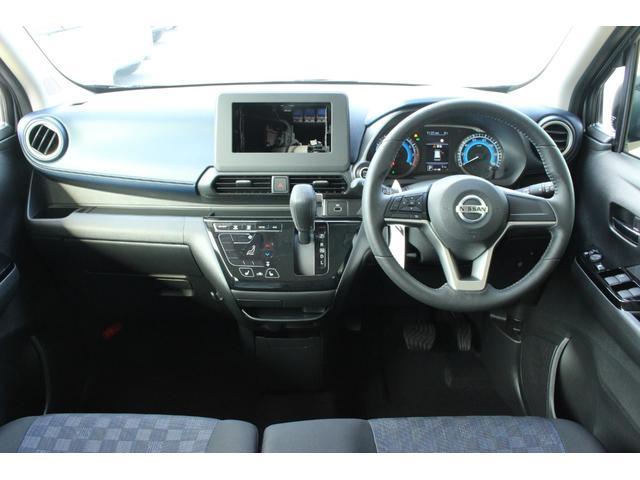ハイウェイスター X 届出済未使用車 4WD LEDヘッドライト 衝突被害軽減ブレーキ スマートキー アイドリングストップ SOSコール バックモニター タッチパネル式オートエアコン シートヒーター アルミホイール(4枚目)