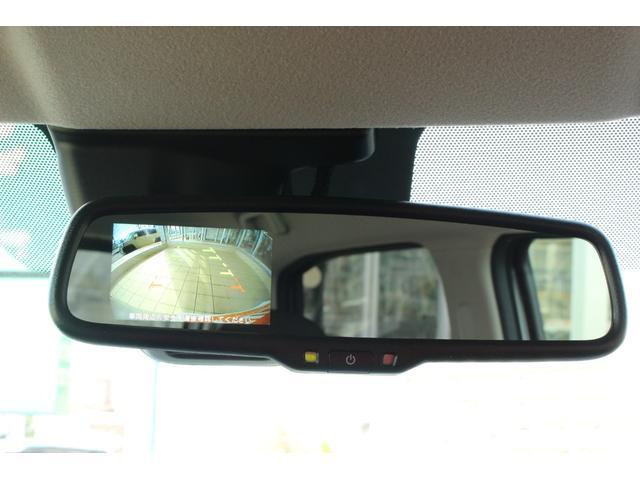 ハイウェイスター X 届出済未使用車 4WD LEDヘッドライト 衝突被害軽減ブレーキ スマートキー アイドリングストップ SOSコール バックモニター タッチパネル式オートエアコン シートヒーター アルミホイール(5枚目)
