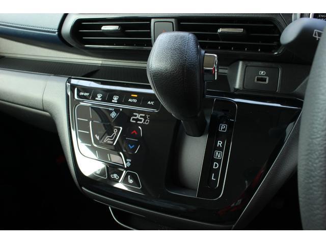 ハイウェイスター X 届出済未使用車 4WD LEDヘッドライト 衝突被害軽減ブレーキ スマートキー アイドリングストップ SOSコール バックモニター タッチパネル式オートエアコン シートヒーター アルミホイール(6枚目)