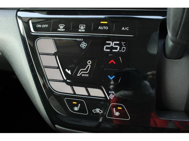ハイウェイスター X 届出済未使用車 4WD LEDヘッドライト 衝突被害軽減ブレーキ スマートキー アイドリングストップ SOSコール バックモニター タッチパネル式オートエアコン シートヒーター アルミホイール(10枚目)