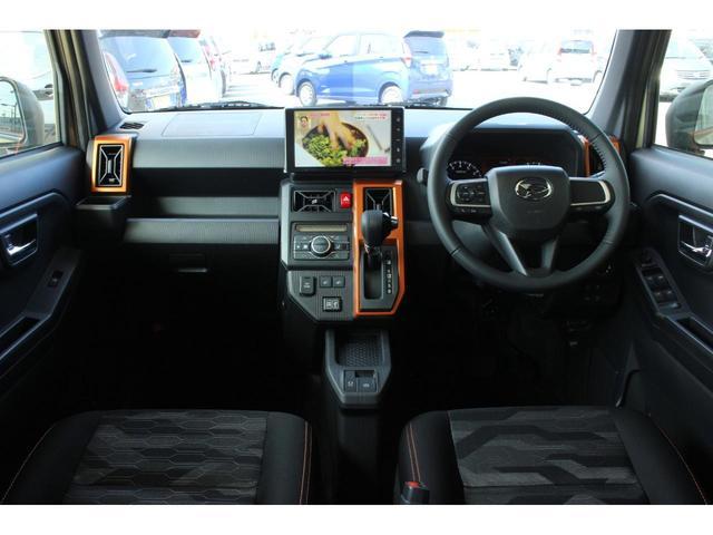 G 届出済未使用車 4WD 青空SUV 9インチスマホ連携ディスプレイオーディオ LEDヘッドライト 衝突被害軽減ブレーキ スマートキー アイドリングストップ バックカメラ フォグランプ アルミホイール(7枚目)