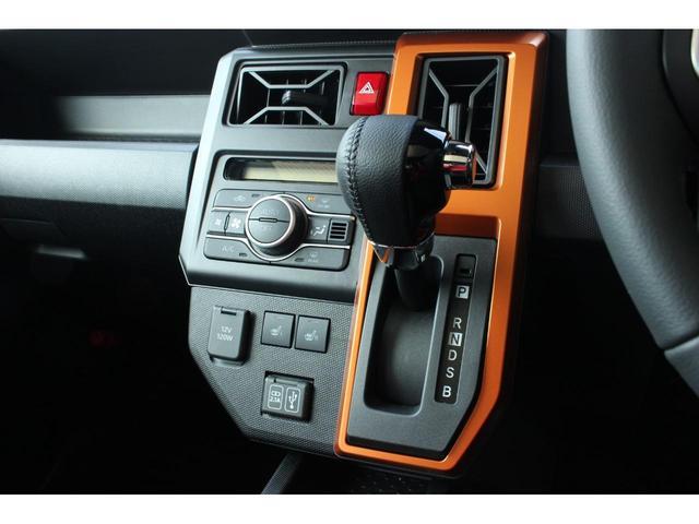 G 届出済未使用車 4WD 青空SUV 9インチスマホ連携ディスプレイオーディオ LEDヘッドライト 衝突被害軽減ブレーキ スマートキー アイドリングストップ バックカメラ フォグランプ アルミホイール(9枚目)