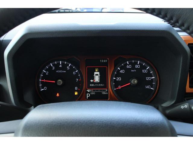 G 届出済未使用車 4WD 青空SUV 9インチスマホ連携ディスプレイオーディオ LEDヘッドライト 衝突被害軽減ブレーキ スマートキー アイドリングストップ バックカメラ フォグランプ アルミホイール(10枚目)