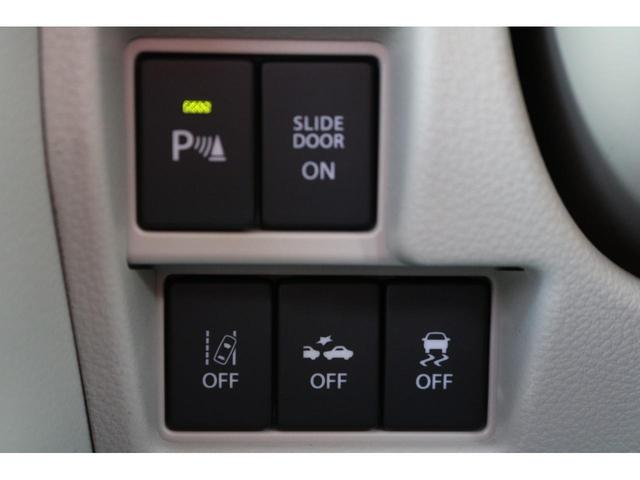 ハイブリッドX 届出済未使用車 4WD ハイブリッド 両側電動スライドドア 衝突被害軽減ブレーキ アイドリングストップ スマートキー パーキングセンサー レーンアシスト オートライト オートエアコン シートヒーター(12枚目)