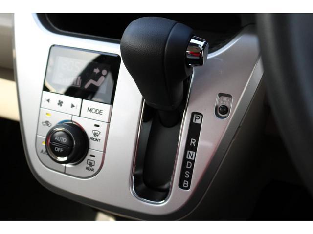 スタイルX リミテッド SAIII 届出済未使用車 4WD スマートアシストIII 寒冷地仕様 アイドリングストップ スマートキー オートマチックハイビーム シートヒーター オートライト 電動格納ドアミラー 横滑り防止装置 バックカメラ(7枚目)