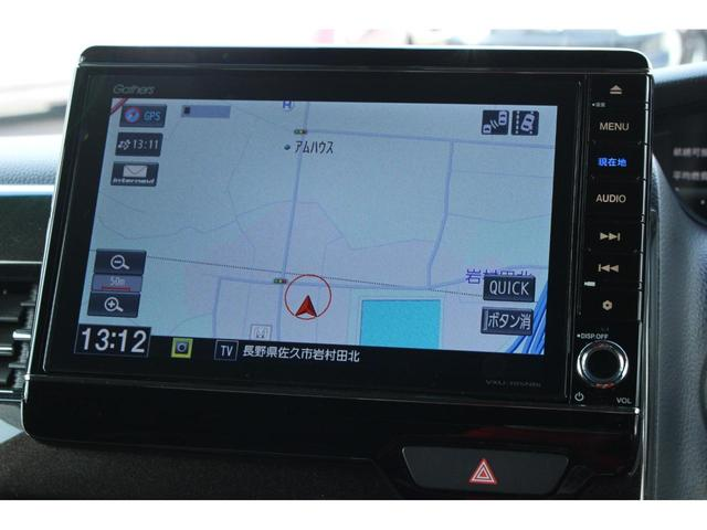 G・Lターボホンダセンシング 4WD ワンオーナー 両側電動スライドドア ナビ&フルセグTV LEDヘッドライト 衝突被害軽減ブレーキ スマートキー クルーズコントロール ETC バックカメラ シートヒーター アルミホイール(7枚目)