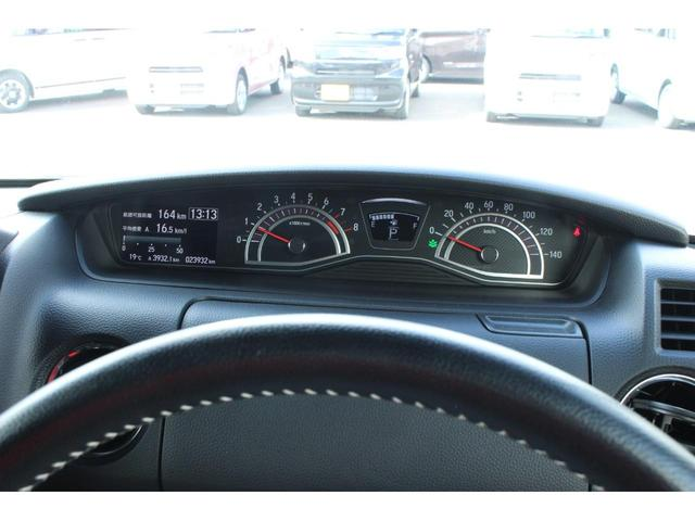 G・Lターボホンダセンシング 4WD ワンオーナー 両側電動スライドドア ナビ&フルセグTV LEDヘッドライト 衝突被害軽減ブレーキ スマートキー クルーズコントロール ETC バックカメラ シートヒーター アルミホイール(10枚目)