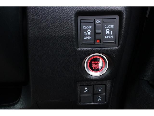 G・Lターボホンダセンシング 4WD ワンオーナー 両側電動スライドドア ナビ&フルセグTV LEDヘッドライト 衝突被害軽減ブレーキ スマートキー クルーズコントロール ETC バックカメラ シートヒーター アルミホイール(12枚目)
