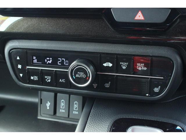G・Lターボホンダセンシング 4WD ワンオーナー 両側電動スライドドア ナビ&フルセグTV LEDヘッドライト 衝突被害軽減ブレーキ スマートキー クルーズコントロール ETC バックカメラ シートヒーター アルミホイール(17枚目)