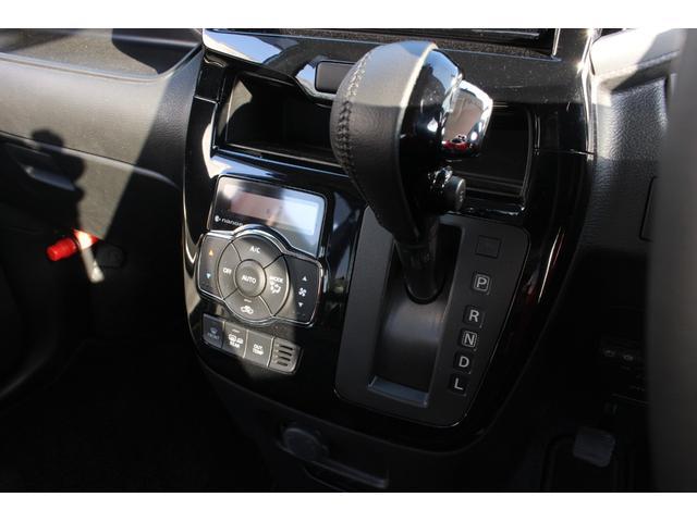 ハイブリッドMV 4WD 両側電動スライドドア LEDヘッドランプ ナビ&フルセグTV スマートキー アイドリングストップ バックカメラ ETC ナノイーオートエアコン シートヒーター DVD再生 純正フロアマット(5枚目)