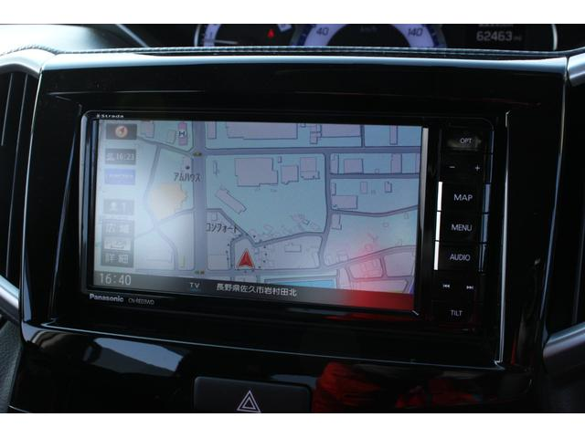 ハイブリッドMV 4WD 両側電動スライドドア LEDヘッドランプ ナビ&フルセグTV スマートキー アイドリングストップ バックカメラ ETC ナノイーオートエアコン シートヒーター DVD再生 純正フロアマット(7枚目)