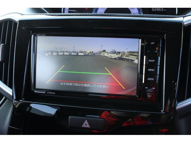 ハイブリッドMV 4WD 両側電動スライドドア LEDヘッドランプ ナビ&フルセグTV スマートキー アイドリングストップ バックカメラ ETC ナノイーオートエアコン シートヒーター DVD再生 純正フロアマット(8枚目)