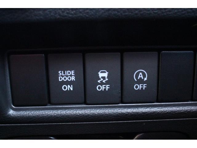 ハイブリッドMV 4WD 両側電動スライドドア LEDヘッドランプ ナビ&フルセグTV スマートキー アイドリングストップ バックカメラ ETC ナノイーオートエアコン シートヒーター DVD再生 純正フロアマット(9枚目)