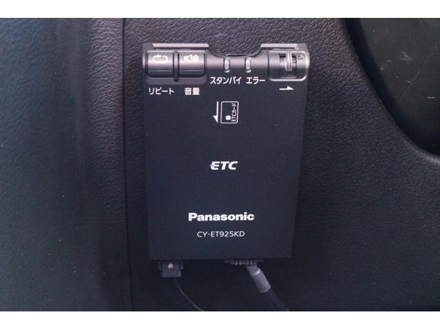 ハイブリッドMV 4WD 両側電動スライドドア LEDヘッドランプ ナビ&フルセグTV スマートキー アイドリングストップ バックカメラ ETC ナノイーオートエアコン シートヒーター DVD再生 純正フロアマット(11枚目)