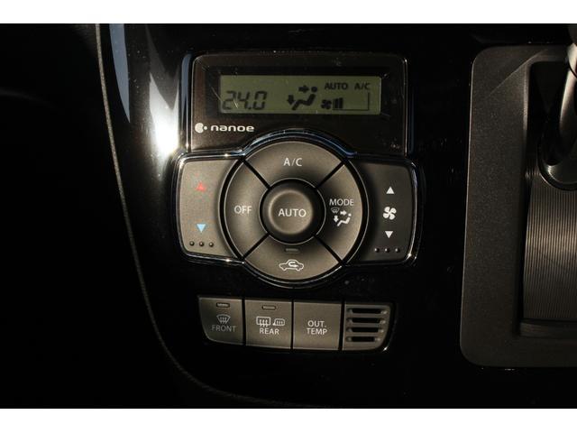 ハイブリッドMV 4WD 両側電動スライドドア LEDヘッドランプ ナビ&フルセグTV スマートキー アイドリングストップ バックカメラ ETC ナノイーオートエアコン シートヒーター DVD再生 純正フロアマット(12枚目)