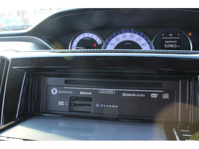 ハイブリッドMV 4WD 両側電動スライドドア LEDヘッドランプ ナビ&フルセグTV スマートキー アイドリングストップ バックカメラ ETC ナノイーオートエアコン シートヒーター DVD再生 純正フロアマット(15枚目)