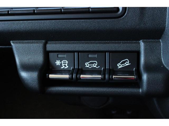 ハイブリッドG 4WD 届出済未使用車 マイルドハイブリッド 衝突被害軽減ブレーキ スマートキー アイドリングストップ クルーズコントロール シートヒーター 4WDシステム 車線逸脱警報機能 横滑り防止装置(10枚目)