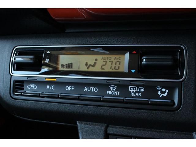 ハイブリッドG 4WD 届出済未使用車 マイルドハイブリッド 衝突被害軽減ブレーキ スマートキー アイドリングストップ クルーズコントロール シートヒーター 4WDシステム 車線逸脱警報機能 横滑り防止装置(11枚目)