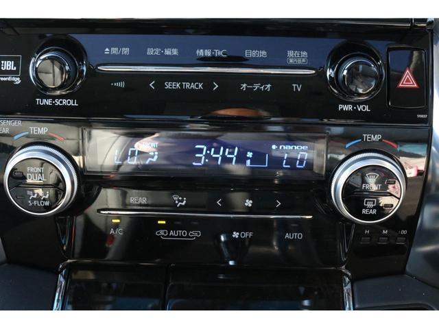 SR Cパッケージ ワンオーナー 4WD ハイブリッド 7人乗 本革シート サンルーフ パノラマビューモニター JBLサウンド 両側電動スライドドア 衝突被害軽減ブレーキ アイドリングストップ フリップダウンモニター(18枚目)
