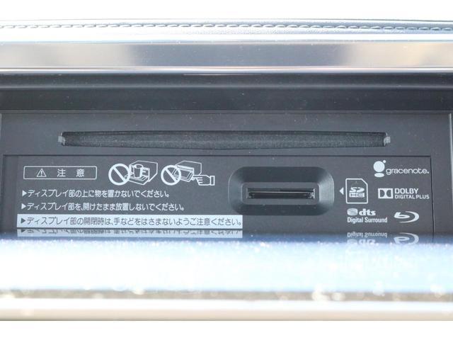 SR Cパッケージ ワンオーナー 4WD ハイブリッド 7人乗 本革シート サンルーフ パノラマビューモニター JBLサウンド 両側電動スライドドア 衝突被害軽減ブレーキ アイドリングストップ フリップダウンモニター(20枚目)
