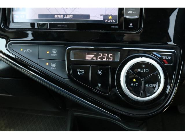 S ハイブリッド トヨタセーフティセンス ナビ&ワンセグTV キーレスエントリー ETC CD&DVD再生可能 電動格納ミラー 横滑り防止装置 バックカメラ オートエアコン オートマチックハイビーム(14枚目)