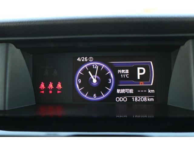カスタムG 4WD スマートアシストIII 両側電動スライドドア ナビ&フルセグTV LEDヘッドライト アイドリングストップ スマートキー オートクルーズコントロール ETC オートマチックハイビーム(8枚目)