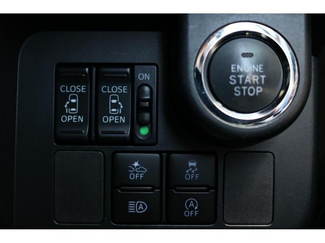 カスタムG 4WD スマートアシストIII 両側電動スライドドア ナビ&フルセグTV LEDヘッドライト アイドリングストップ スマートキー オートクルーズコントロール ETC オートマチックハイビーム(10枚目)