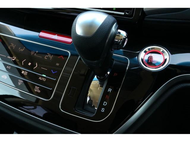 アブソルート・EXホンダセンシング 4WD ホンダセンシング 両側電動スライドドア マルチビューカメラ ハーフレザーシート 純正ナビ&フルセグTV スマートキー アイドリングストップ オートクルーズコントロール オートライト(8枚目)