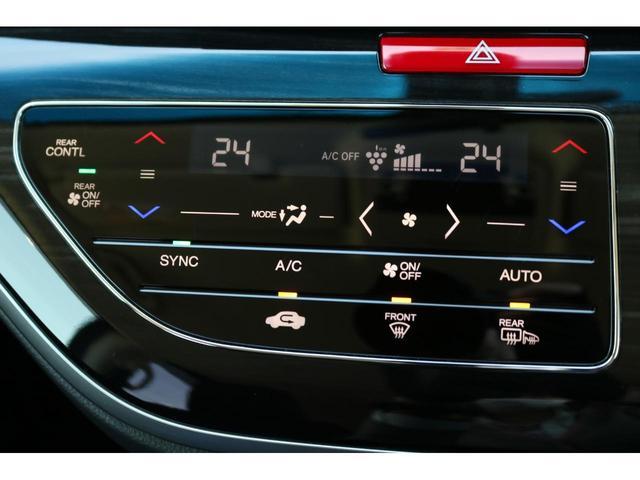 アブソルート・EXホンダセンシング 4WD ホンダセンシング 両側電動スライドドア マルチビューカメラ ハーフレザーシート 純正ナビ&フルセグTV スマートキー アイドリングストップ オートクルーズコントロール オートライト(15枚目)