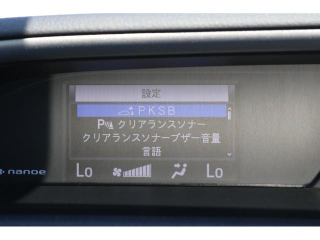 ZS 煌III 登録済未使用車 4WD 両側電動スライドドア ハーフレザーシート LEDヘッドライト 衝突被害軽減ブレーキ アイドリングストップ スマートキー クルーズコントロール  オートマチックハイビーム(12枚目)