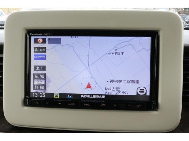 モード 全方位カメラ 純正SDナビ&フルセグTV HIDヘッドライト デュアルセンサーブレーキサポート アイドリングストップ スマートキー ETC オートライト シートヒーター Bluetooth接続可能(5枚目)