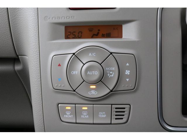 モード 全方位カメラ 純正SDナビ&フルセグTV HIDヘッドライト デュアルセンサーブレーキサポート アイドリングストップ スマートキー ETC オートライト シートヒーター Bluetooth接続可能(11枚目)
