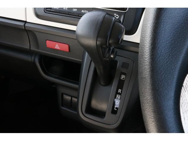 ハイブリッドG ハイブリッド 両側スライドドア デュアルセンサーブレーキサポート アイドリングストップ スマートキー オートライト レーンアシスト パーキングセンサー 電動格納ミラー 横滑り防止装置 プッシュスタート(5枚目)