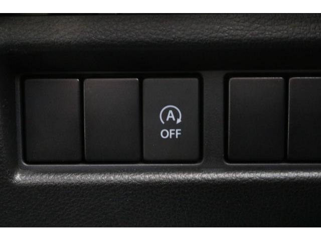 ハイブリッドG ハイブリッド 両側スライドドア デュアルセンサーブレーキサポート アイドリングストップ スマートキー オートライト レーンアシスト パーキングセンサー 電動格納ミラー 横滑り防止装置 プッシュスタート(7枚目)