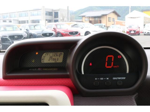 F トヨタセーフティセンス 両側電動スライドドア HIDヘッドライト 純正ナビ&TV アイドリングストップ スマートキー バックカメラ オートマチックハイビーム レーンアシスト オートライト ナノイー(9枚目)