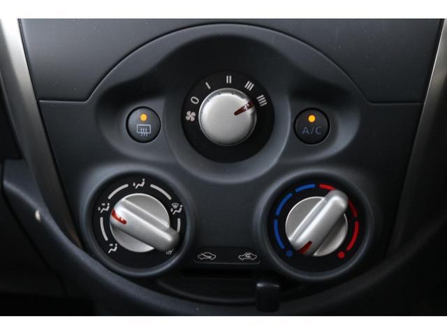 X FOUR 4WD インテリジェントキー プッシュスタート 横滑り防止装置 手動エアコン AM/FMラジオ 電動格納ドアミラー パワーステアリング パワーウィンドウ 純正ホイールキャップ ATシフト(10枚目)