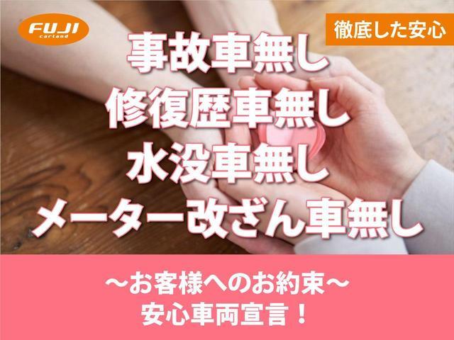ココアXスペシャルコーデ ルーフレール アイドリングストップ スマートキー キーフリーシステム CD再生機能付き AUX端子接続 オートエアコン フォグライト アンチロックブレーキシステム 助手席エアバッグ パワーウインドウ(8枚目)